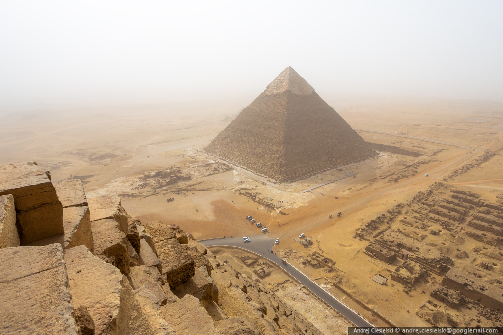 Slot trainer pyramids of giza