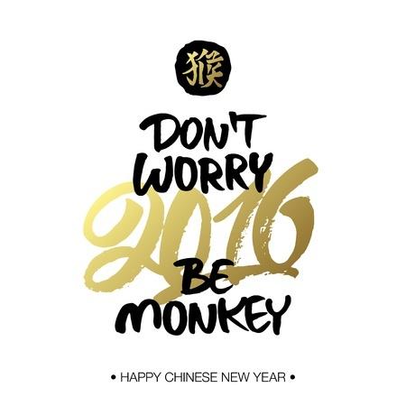 2016-02-08-1454970764-6716412-Monkey.jpeg