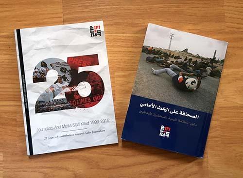 2016-02-18-1455808083-2943374-IFJpublicationsonjournalistscasualtiesandsafetyAbuFadil.jpg