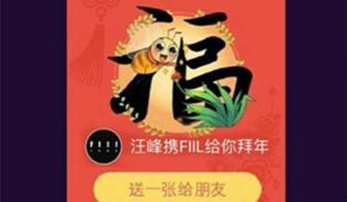 2016-02-23-1456232873-2764550-alipay.png