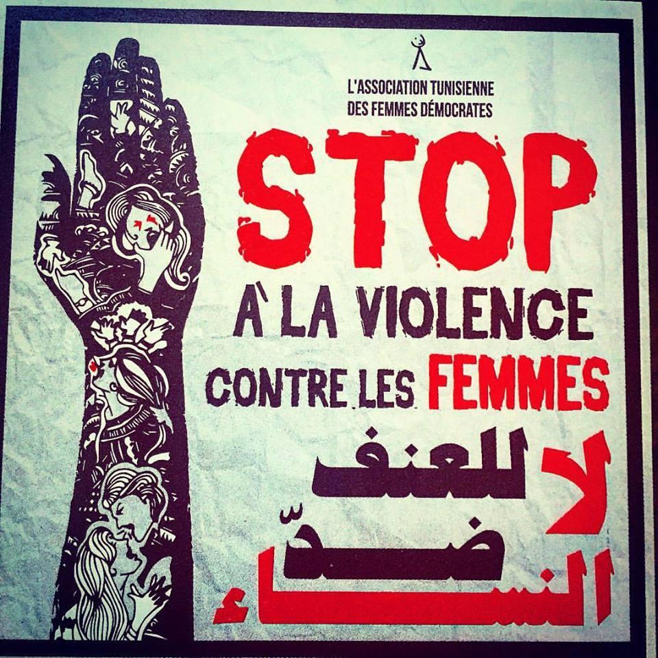 aswat nissa la voix des femmes tunisiennes. Black Bedroom Furniture Sets. Home Design Ideas