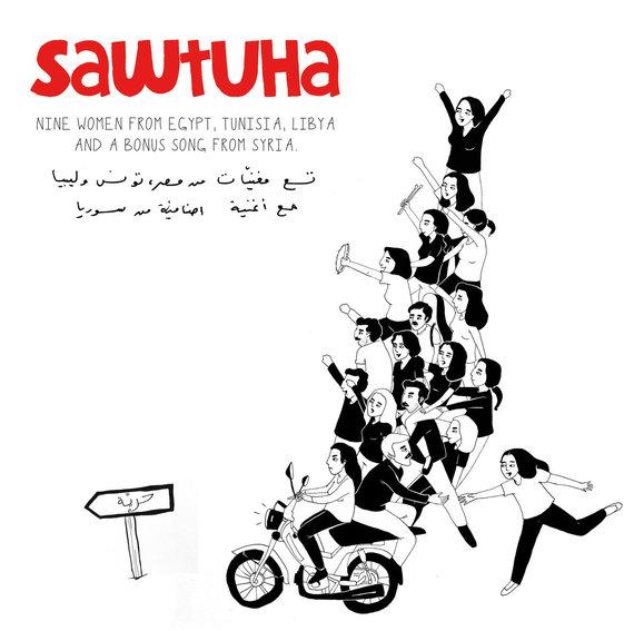 2016-02-28-1456690176-6881263-sawtuha.jpg