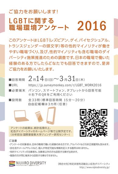 2016-03-03-1456968785-6323763-postcard_ol.jpg