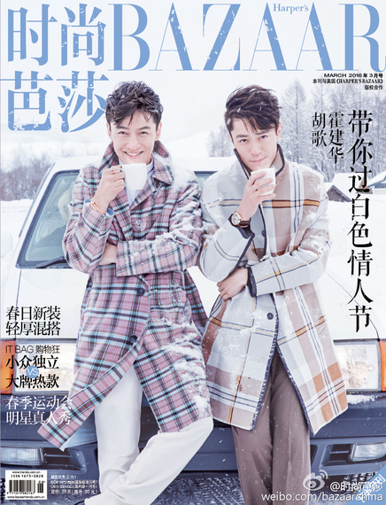 2016-03-08-1457442269-4353194-CoverwithHuHuo.jpg