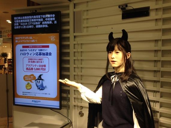 2016-03-09-1457556105-6421376-Toshiba_ChihiraJunco.jpg