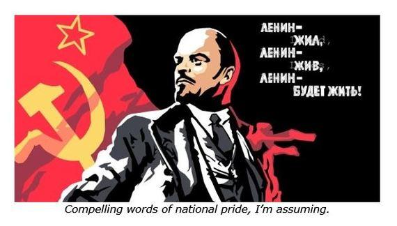 2016-03-09-1457559708-1988579-Lenin.JPG