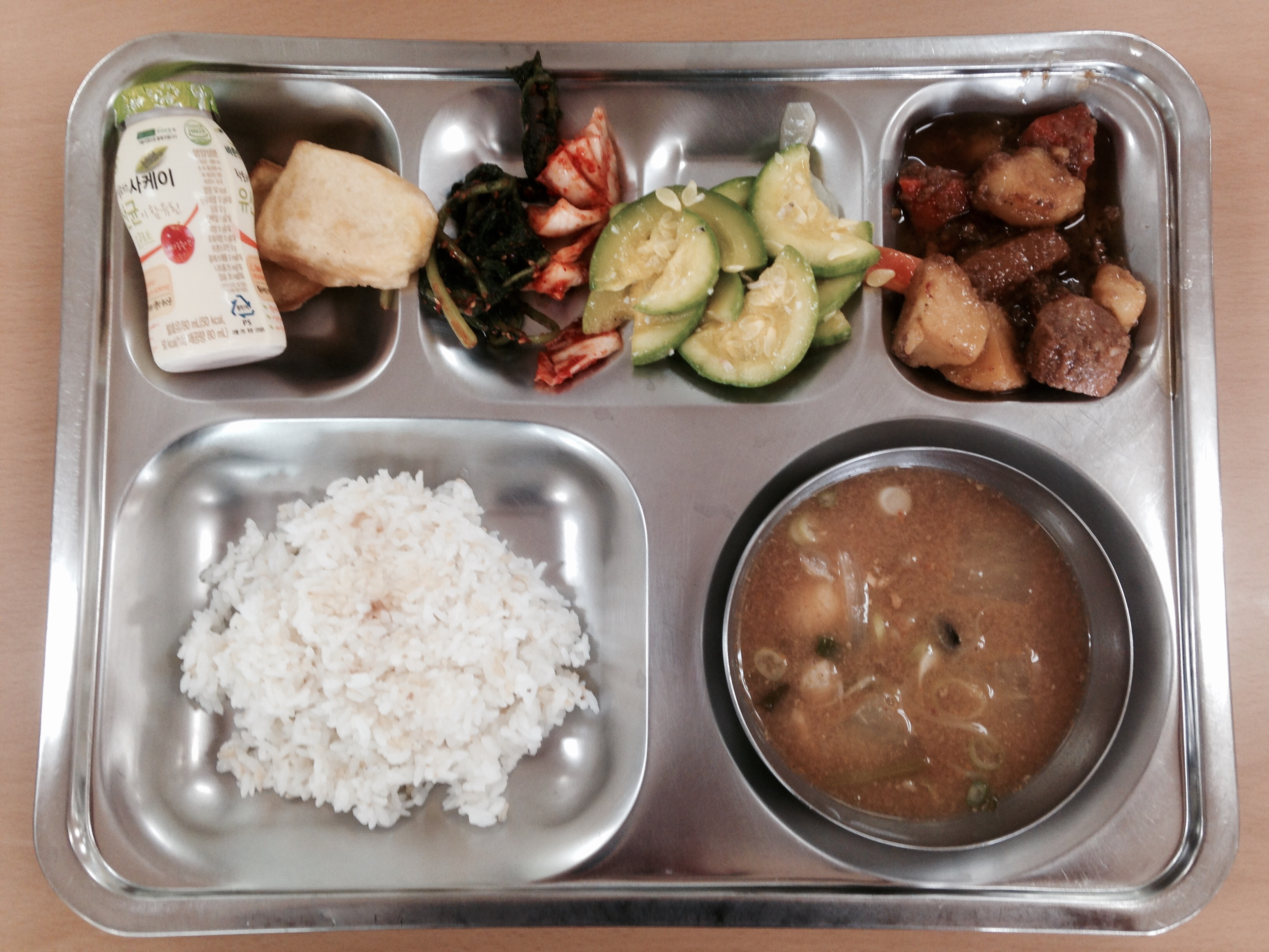 school lunches in south korea the huffington post 2016 03 13 1457846456 5400089 fullsizerender25 jpg