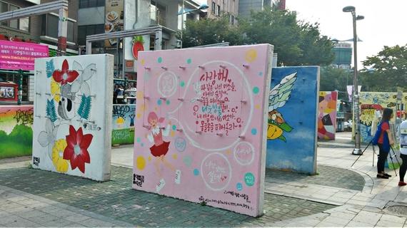 2016-03-13-1457871101-5644871-Hongdae2.jpg