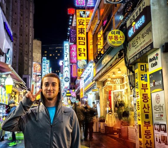 2016-03-14-1457927185-9744136-Korea.jpg