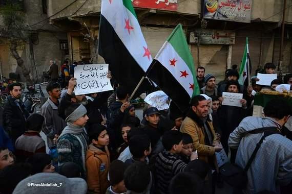 2016-03-15-1458064452-9775846-Douma4.jpg