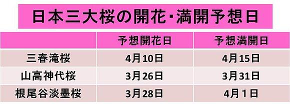 2016-03-16-1458119627-5363855-large2.jpg