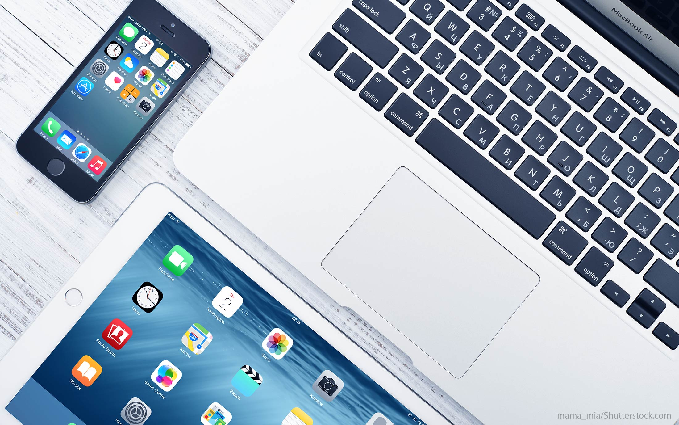 Apple - svetapple.sk