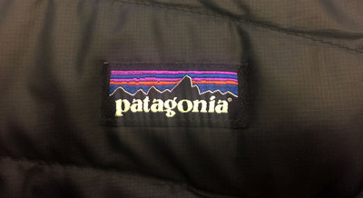 2016-04-07-1460045646-9581932-Patagonia.jpg