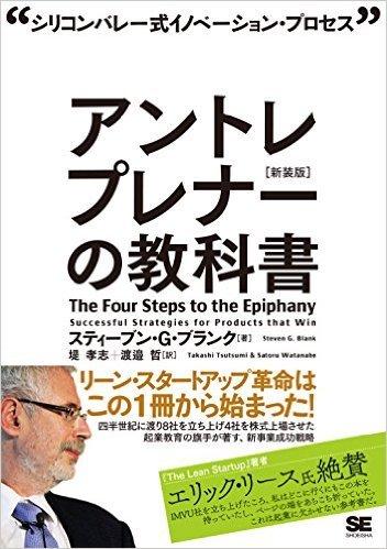 2016-04-13-1460538395-2494793-textbook.jpg