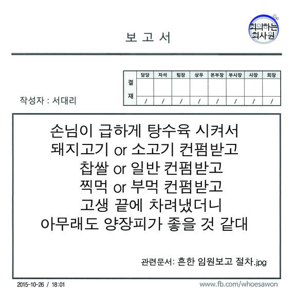 2016-04-19-1461056123-3521779-2.jpg
