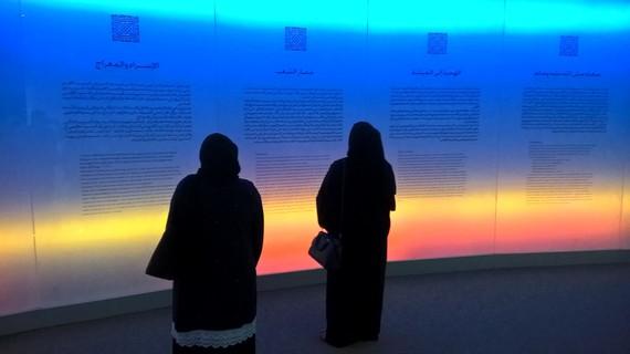 2016-04-21-1461277109-2069447-SaudiNationalMuseum.jpg