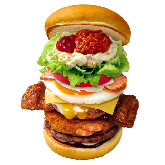 Japanese Burger Chain Rereleases All-Time Most Terrifying ...