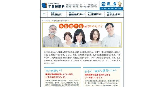 2016-04-28-1461839785-7495730-NEWS.jpeg