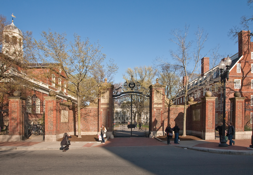The main entrance to H...