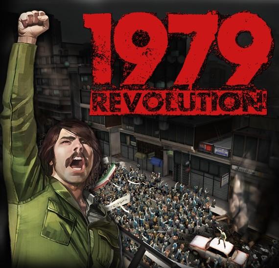 2016-05-09-1462820049-1557554-thumbnail_1979revolutionlogo.jpg