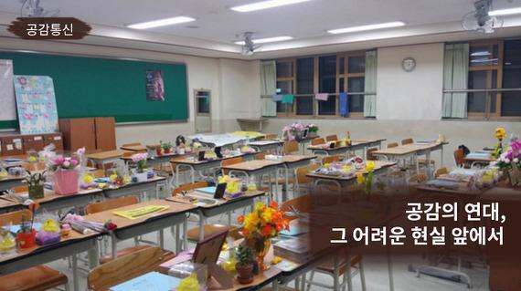 2016-05-12-1463030258-7331503-classroom1.jpg