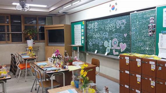 2016-05-12-1463030295-2005643-classroom2.jpg