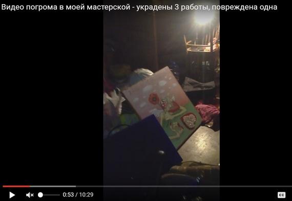 2016-05-17-1463506529-1984679-pogrom.jpg