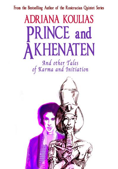 2016-05-26-1464232067-4615622-PrinceAkhenatenOrig.jpg