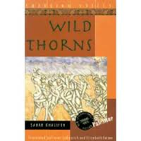 2016-05-27-1464315145-5070200-wildthorns.png