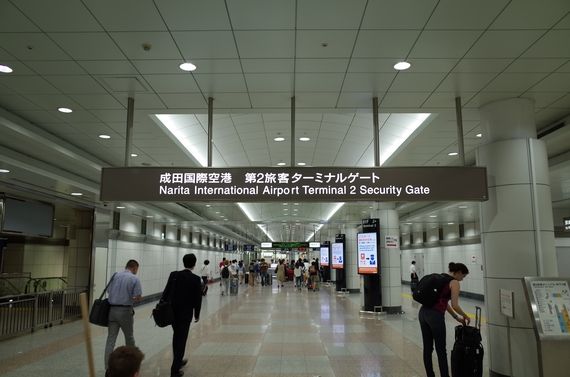 2016-05-30-1464616055-4679841-Narita_International_Airport__Terminal_2_security_gate.jpg