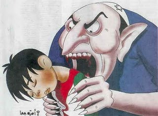 Images The Blissful Ignorance of the World | HuffPost 1 benjamin netanyahu
