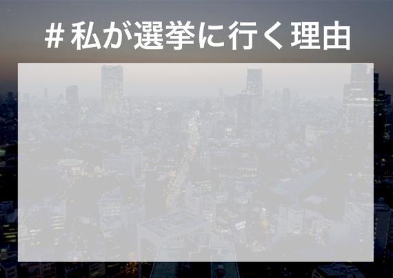 2016-06-15-1465967787-5121973-senkyo_board82.jpg