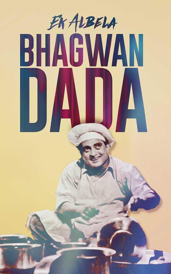 bhagwan dada songs pk