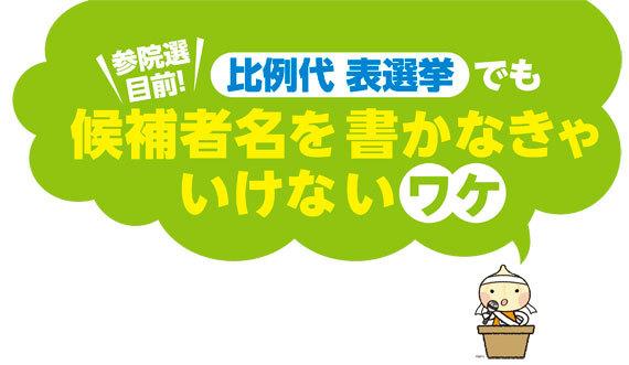 2016-06-23-1466660913-4545572-gazou_02.jpg