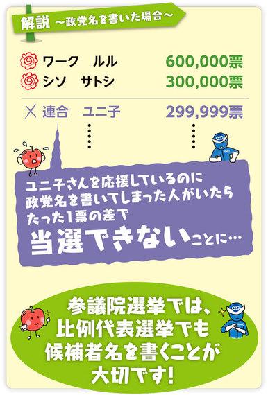 2016-06-23-1466661019-473833-gazou_05.jpg