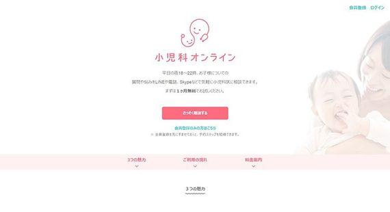 2016-06-23-1466670319-2301164-shounikaonline__1.jpg