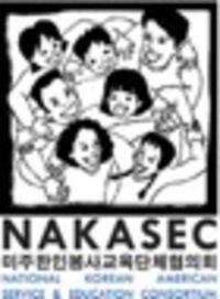 2016-06-29-1467168786-5375680-NAKASEC.jpg