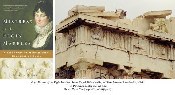 2016-07-05-1467756581-1599945-HP_1_Composite_Parthenon_Metropes.jpg