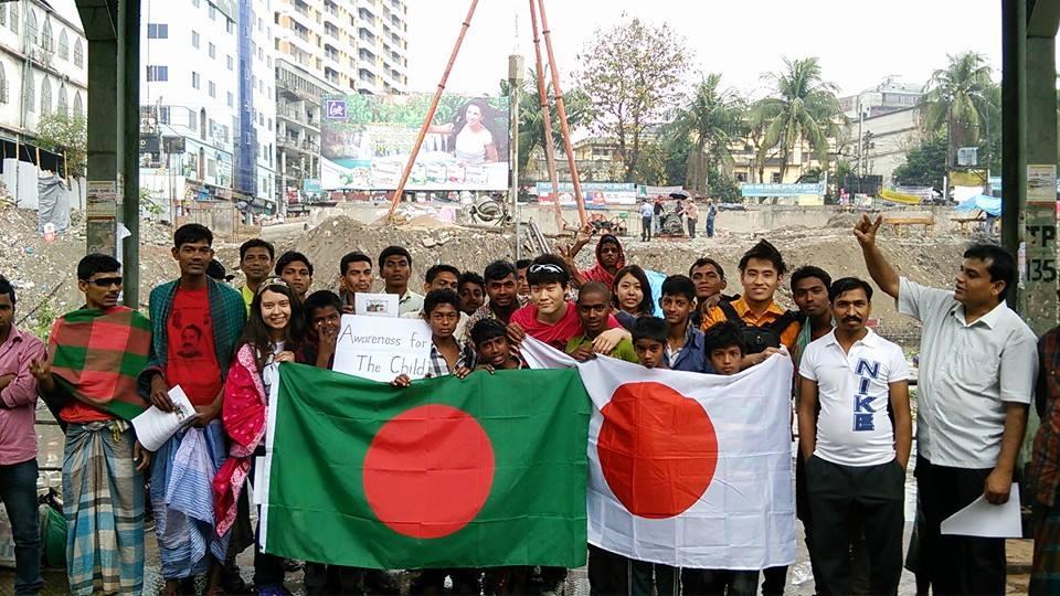 バングラデシュ国際協力隊