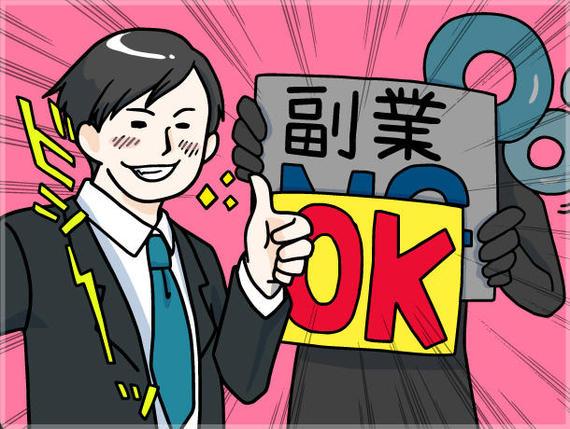 2016-07-13-1468397113-2634635-20160713_aonofukugyo_01.jpg