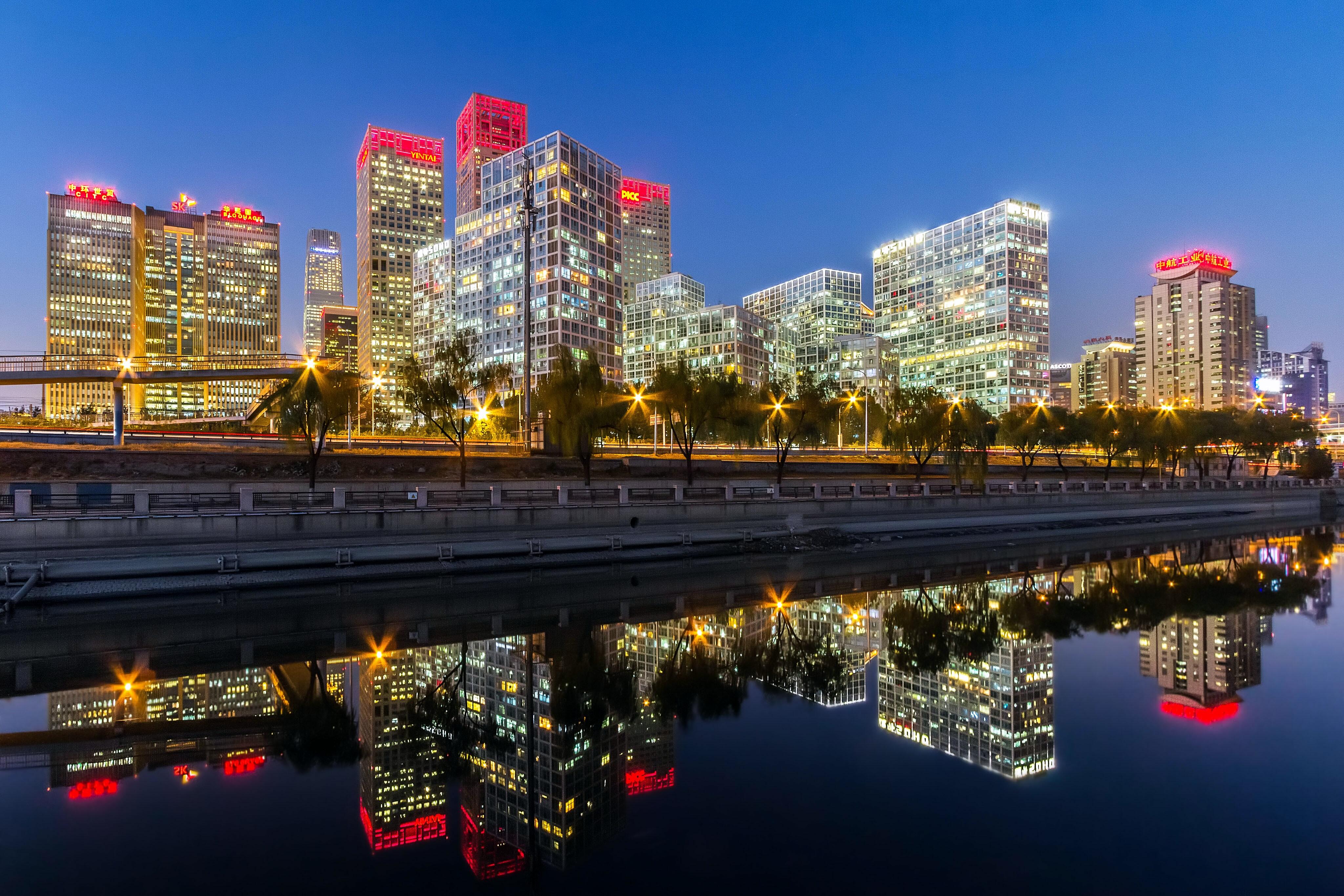 2016-07-14-1468509851-1686958-DistritofinancieroBeijing.jpg