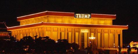 2016-07-17-1468777769-3554377-TrumpMausoleumgoldcropped.jpg