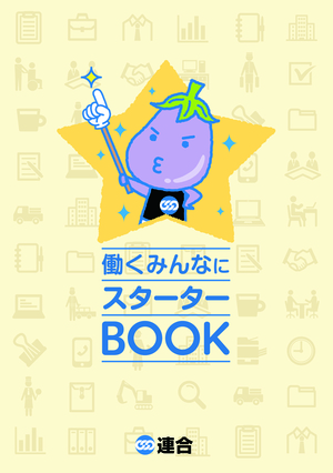2016-07-21-1469071860-525074-BOOK.jpg