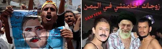 2016-07-25-1469443092-9346721-Yemen.jpg