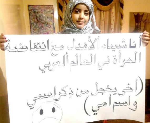 2016-07-25-1469443175-9286920-Yemeniwomen.jpg