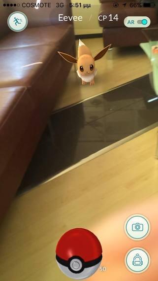 2016-07-25-1469474024-3622199-pokemon_grafeio_giatrou.jpg