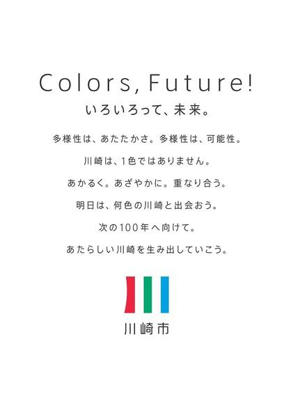 2016-08-05-1470385579-5988066-kosugi_02.jpg