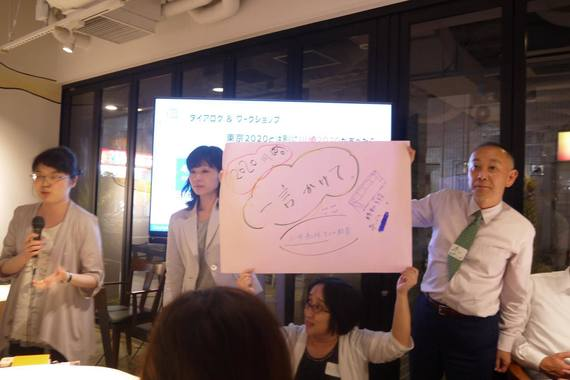 2016-08-05-1470385642-2943356-kosugi_04.jpg