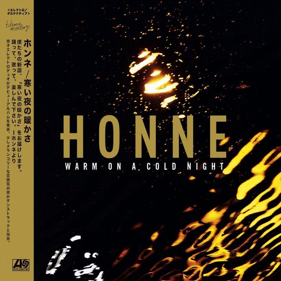 2016-08-06-1470483394-5348431-honne_warmonacoldnight_cover.jpg