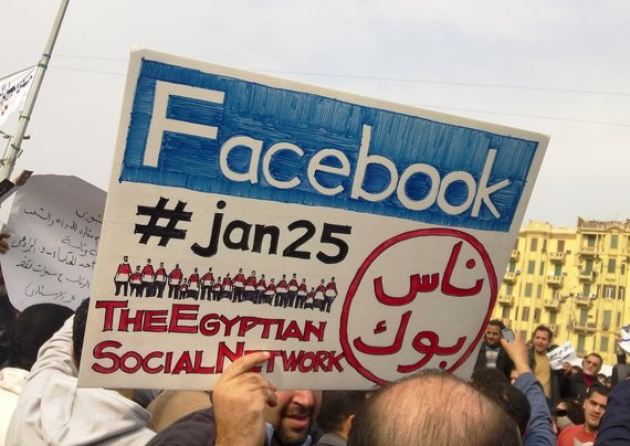 2016-08-06-1470489858-6618699-coup2011_Egyptian_protests_Facebook__jan25_card.jpg